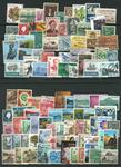 Island - frimærkepakke 100 forskellige
