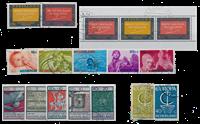 Netherlands year 1966 - Mint