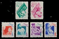 Holland 1931 - Årgang - Ubrugt