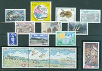 Saint-Pierre & Miquelon - Yearset  1994 - Mint - YT 592/608