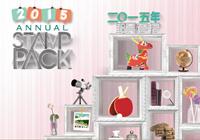 Hong Kong - Yearpack 2015 - Year Pack