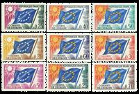 France - YT 27-35 - Service stamps