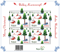 Hungary - Christmas 2015 - Mint souvenir sheet