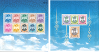 Thailand - Rama IX - Sæt á 2 postfriske miniark