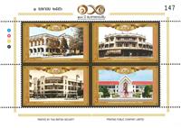 Thailand - Regerings 100 års jubilæum - Postfrisk miniark