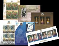 Thailand - 130 års postjubilæum - Postfrisk