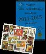 Hongarije-Catalogus 2014 + 1000 versch. postzegels