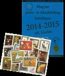 Ungarn - 2014-katalog + 1000 forskellige frimærker