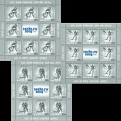 Russian Federation - Olympics Sochi sheet - Mint set of 3 sheetlets