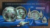 Ungarn - Sevso Sølvskatten - Postfrisk utakket miniark med rødt nummer