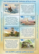 Rusland - Sortehavskysten Vinter OL - Postfrisk ark 2011