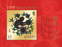 Jersey - Year of the Monkey - Mint souvenir sheets