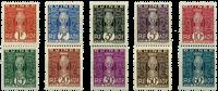 Guinea - Portomærker YT 26-35