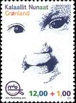 Grønland - Børns rettigheder - Postfrisk frimærke