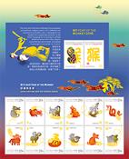 Australia - Zodiac sheet - Mint souvenir sheet