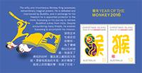 Australia - Year of the Monkey - Mint souvenir sheet