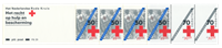 Netherlands 1983 - NVPH 1293 - Mint