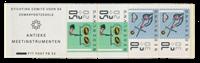 Netherlands 1986 - NVPH 1352 - Mint