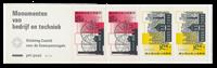 Netherlands 1987 - NVPH 1375 - Mint