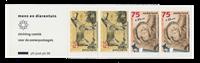 Netherlands 1988 - NVPH 1402 - Mint