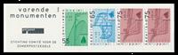 Netherlands 1989 - NVPH 1427 - Mint