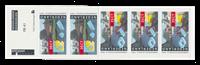 Netherlands 1991 - NVPH 1471 - Mint