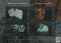 Kirgisistan - Mineraler - Postfrisk miniark