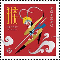 Canada - Abens år - Postfrisk frimærke