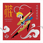 Canada - Year of the Monkey 2016 - Mint stamp