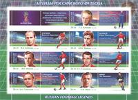 Rusland - Fodboldlegender - Postfrisk miniark 7v