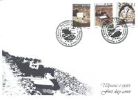 Kosovo - Arkæologi - Førstedagskuvert