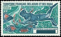 Afars et Issas - YT PA 99