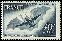 France - YT PA23 mint