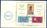 Cyprus - FDC - 1960-89