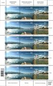 Schweiz - Lake Constance - Postfrisk ark