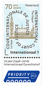 Netherlands - 75 years of the international court - Mint stamp