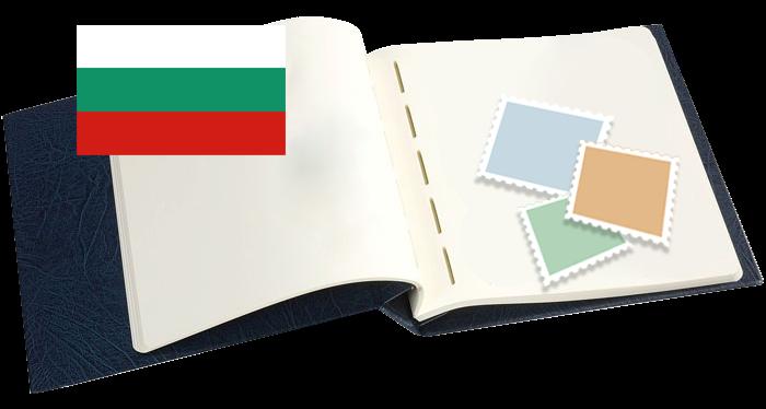 Bulgarien - Samling A