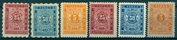 Bulgarien - Porto - 1884-93