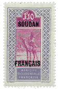 Sudan - YT 57 mint