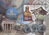 Hungary - Stamp Day - Mint s/s
