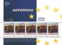 Holland - Europas hovedstæder - Athen - Postfrisk miniark