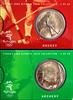 OL 2000 Bronzemønt-kollektion Bueskydning/Hockey