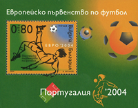 Bulgaria 2004 - European Championship football - Mint souvenirsheet