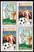 Tyrkisk Cypern 2006 - VM i fodbold - Postfrisk sæt 4v
