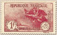 France - YT 231 - Mint