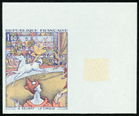 France - YT imperforated1588a