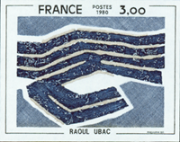 France - YT 2075 imperforated