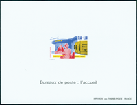 France imperforated booklet pane 2744a Stamp Day