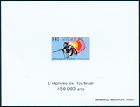 France imperforated bloc 2759a The Tautavel man