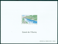 France imperforated bloc 2764a th Ourcq channel